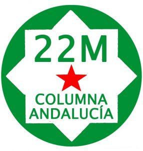 22-m-ac-jaleo