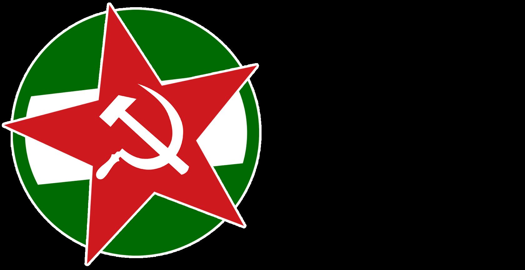 ANDALUCIA COMUNISTA